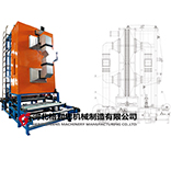 LV-12 INSULATION MATERIALS COATING MACHINE