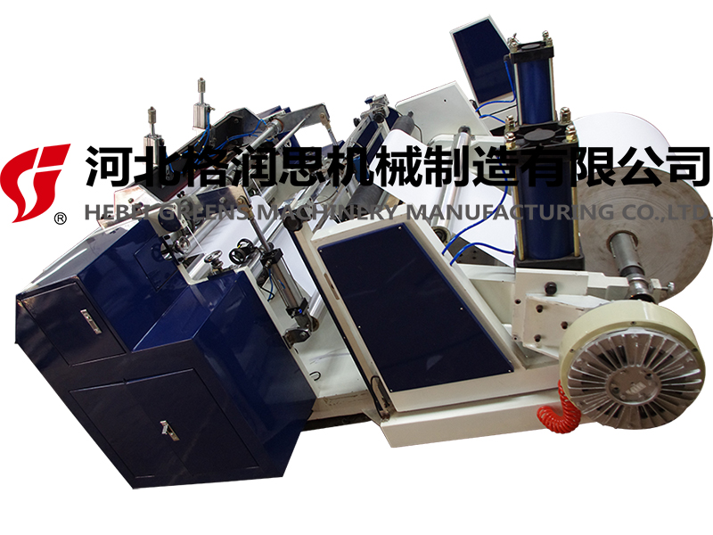 HJG AUTOMATIC BILL SLITTING MACHINE