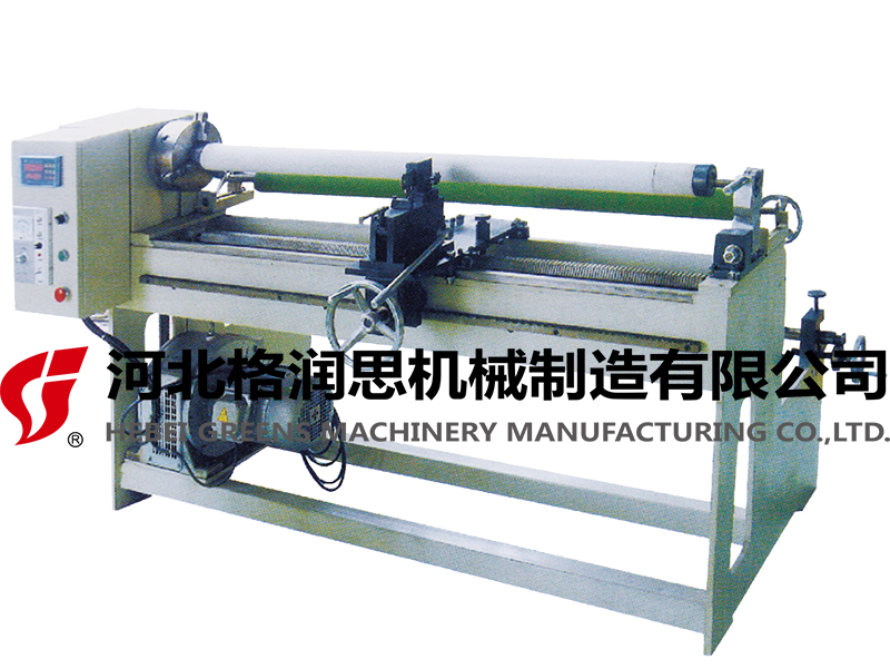 LV-706 SINGLE SHAFT REWINDING AND CUTTING MACHINE