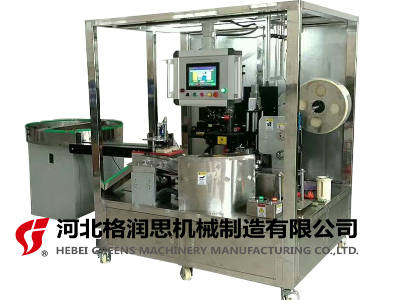PVC ELECTRICAL TAPE PACKING MACHINE