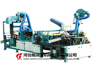 LVZD AUTOMATIC PAPER CONE PRODUCTION LINE